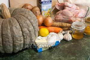 Подготовим все ингредиенты для жаркого: сладкую ароматную тыкву, части тушек цыплят, коренья (морковь, пастернак), специи, картофель, сливочное масло, морскую соль, лимон, чеснок, лук репчатый и персиковый сироп.