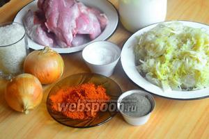 Подготовим необходимые ингредиенты для бигуса: рис, мясо, сметана, квашеная капуста, лук, соль, молотый перец, подсолнечное масло и сладкая паприка.