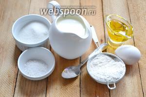 Подготавливаем необходимые ингредиенты: молоко, яйца, муку, подсолнечное масло, сахар, соль и соду.