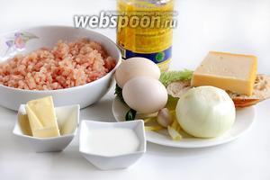 Для приготовления котлет с начинкой из сыра и яйца возьмём все необходимые продукты: фарш куриный, яйца, масло сливочное, чеснок зелёный, сыр твёрдый, молоко, хлеб, растительное масло, чёрный перец и соль. Зелень для начинки можно взять любую, какая есть в наличии. У меня были перья чеснока и зелёный салат.