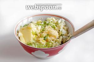 Соединить отварные яйца, натёртый сыр, зелень любую и мягкое сливочное масло. Посолить по вкусу, перемешать. Начинка готова.