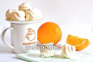 Зефир апельсиновый