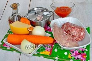 Подготовим овощи, сыр, фарш свиной, соус томатный овощной (я использую собственного приготовления), яйцо и приправы.