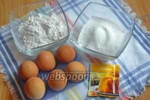 Для бисквита возьмите яйца, муку, сахар и разрыхлитель.