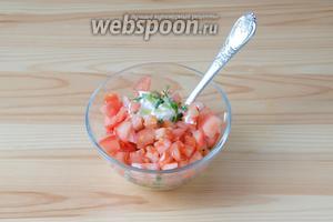 Соединяем в глубокой посуде порезанные помидоры, зелень и добавляем сметану.