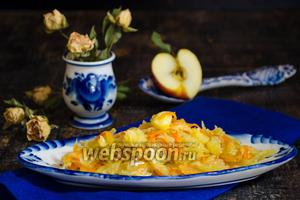 Тушёная капуста с яблоками