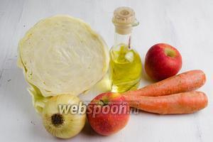 Чтобы приготовить блюдо, нужно взять капусту, морковь, яблоки, лук, масло подсолнечное, соль, горячую воду.