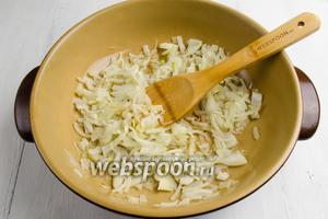 Лук очистить. Нарезать перьями. Выложить в горячую сковороду с маслом. Пассеровать до прозрачности.
