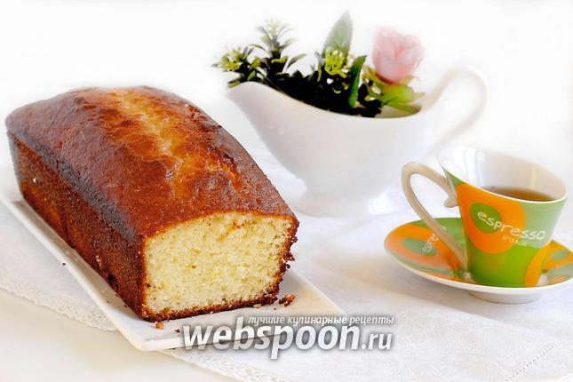 Фото Лимонный кекс