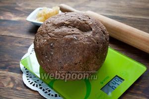 Вес готового хлеба получился почти 650 г. Экспериментируйте на здоровье и удивляйте своих близких! Приятного аппетита!!
