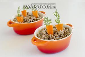 «Вырастите» в огородике «морковь».