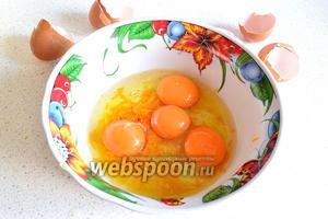 К цедре и соку добавить 2 целый яйца и 2 желтка. Белки не понадобятся.