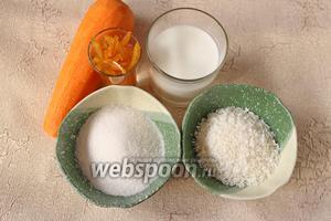 Для приготовления морковной халвы потребуется морковь, молоко, сахар, кокосовая стружка и апельсиновое варенье (или цедра одного апельсина).