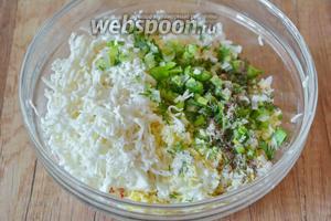 Зелёный лук и укроп измельчить, добавить в миску.