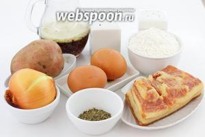 Возьмите такие продукты: картофель, яйцо, лук, муку, грудинку копчёную, майоран, соль, молотый перец, масло подсолнечное, пиво.