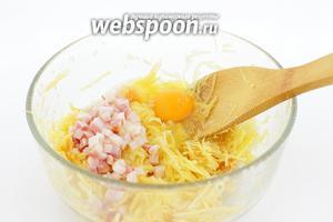 Добавьте мелко нарезанную копчёную грудинку, куриное яйцо. Перемешайте.