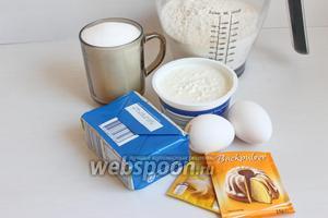 Итак, берём творог нежидкий, лучше зернистый, сахар, муку, яйца, масло сливочное, разрыхлитель, ванилин.