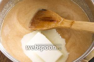 В однородный, сахарно-карамельный сироп добавьте сливочное масло. Тщательно перемешайте, чтобы масло полностью растопилось.