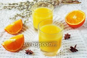 Кисель из апельсинов