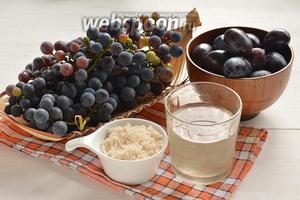 Для работы нам понадобится вода, сахар, сливы, виноград тёмный.