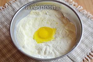 По центру вбейте 1 яйцо.