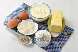 Для работы нам понадобится сметана, сливочное масло, мука, сахар обычный и ванильный, яйца, сухие дрожжи.