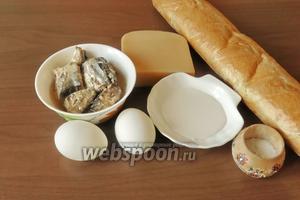 Ингредиенты: багет, консервы, варёные яйца, соль, сливки.