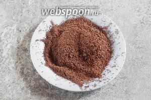 Какао тёртое, если оно в брикете, а не в гранулах, нужно или растереть на тёрке или измельчить иным способом. Из крупного куска оно расходится плохо.