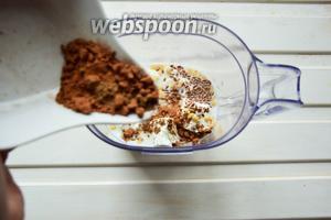 Складываем в чашу комбайна все ингредиенты: творог, банан (порежем кружками), кедровый орех, семена льна, какао. Наливаем молоко. Если используете, как я, несладкий какао, то не возбраняется добавить 1 ложечку мёда для сладости.