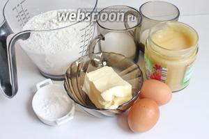 Итак, берём мёд, сливочное масло, яйца, муку, сахар, соду, специи, молоко.