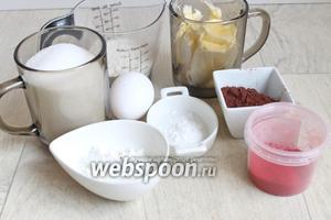 Итак берём, сахар, муку, какао, яйца, масло сливочное, крахмал, разрыхлитель, краску.