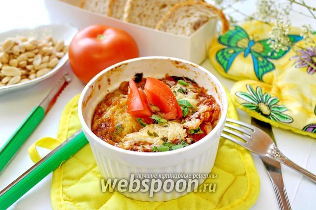 Фото Запеканка из баклажанов и помидор
