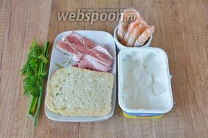 Для приготовления нам необходим сыр плавленый Дружба, креветки, бекон, зелёный лук, укроп, петрушку, соль, перец, белый хлеб.