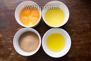 Ингредиенты: 2 яйца, 2 желтка, лимонный сок, оливковое масло, тростниковый сахар.