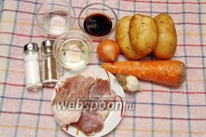 Для приготовления нам понадобится картофель, морковь, лук, чеснок, мясо, соль, перец, уксус, соевый соус, подсолнечное масло.