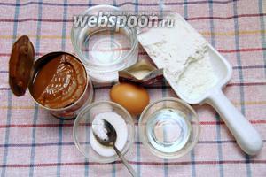 Для приготовления нам понадобится мука, сахар, вода, соль, дрожжи, яйцо, сгущёнка варёная.