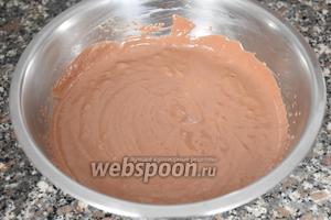 Шоколад влить в сметану и ещё раз хорошо взбить до однородности.
