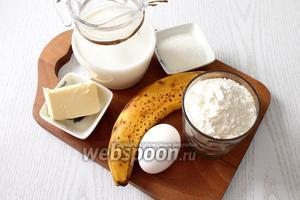Для приготовления нам понадобятся молоко, яйцо куриное, банан, сахар, мука пшеничная, разрыхлитель и масло сливочное.