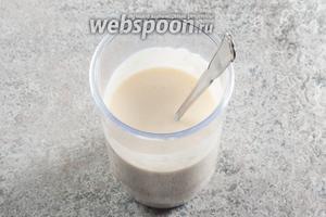 Смешиваем тесто из всех соответствующих ингредиентов до консистенции сметаны средней густоты.