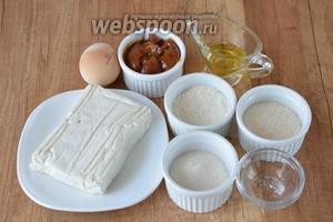 Для приготовления необходим творог, куриное яйцо, сахар, мука пшеничная, крупа манная, масло подсолнечное, ванилин, варёное сгущённое молоко.