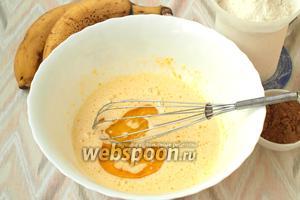 Налить в яичную смесь подсолнечное масло. Снова тщательно размешать.