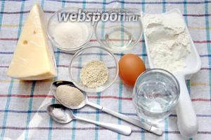 Для приготовления нам понадобится мука, вода, сыр, дрожжи, сахар, соль, подсолнечное масло, яйцо, кунжут.