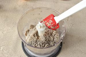 Измельчаем семена подсолнуха с помощью блендера. Измельчаем небольшими порциями, помогая ложкой.