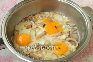 Разбить в сковороду яйца. Посолить желтки по вкусу. Жарить яичницу, пока не побелеет белок.