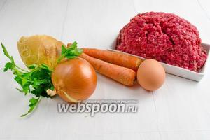 Чтобы приготовить тефтели, нужно взять говяжий фарш, лук, петрушку, морковь, сухой батон, молоко, яйца, соль.