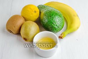 Чтобы приготовить смузи, нужно взять бананы (очистить и, нарезая кусочками, поместить в контейнере в морозилку), авокадо, киви, мёд, сок лимона.
