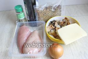 Итак, берём куриные грудки, соус бальзамический, смесь специй, горчицу, масло оливковое, сахар, сыр, грибы.