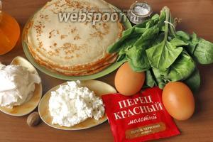 Ингредиенты: блины, шпинат, сливки, яйца, творог, мускатный орех, соль, перец, масло для жарки.
