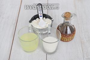 Потребуется мука, сыворотка, масло растительное, сода, сахар и орехи. Причём в тесто добавим 100 г сахара, а 50 г смешаем с орехами для обсыпки.