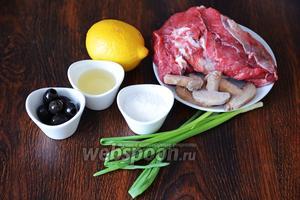 Для приготовления карпаччо из говядины вам понадобится лук зелёный, говядина, лимон, шампиньоны, оливки и соль.